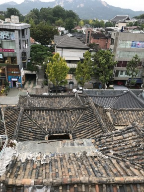 View from Bukchon Hanok Village