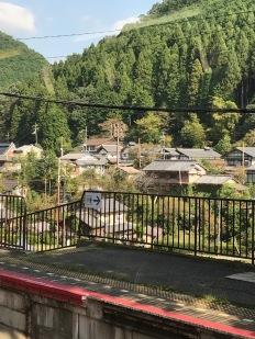 Suburban Kyoto