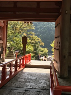 First temple, looking back into Kurama